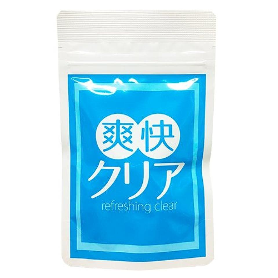 所持ステンレス項目【ニオイケアサプリ】 口臭 体臭 加齢臭 シャンピニオンエキス