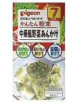 ピジョン ベビーフード かんたん粉末 中華風野菜あんかけ 6袋入 ×3個セット