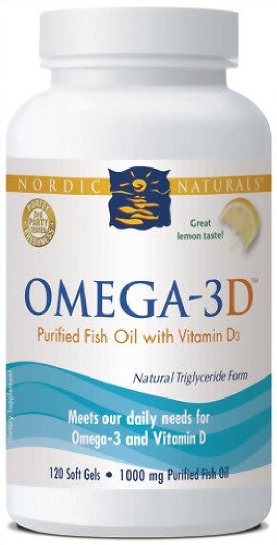 ロマンスなかなかナサニエル区Nordic Naturals オメガ 3D レモン フレーバー 120 ソフト ジェル