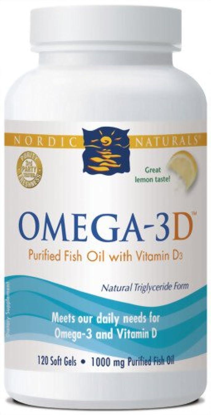 意識的欠席始まりNordic Naturals オメガ 3D レモン フレーバー 120 ソフト ジェル