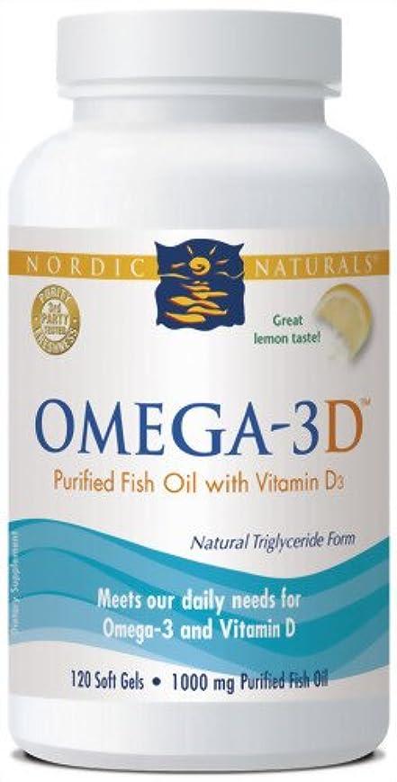 に負ける一時停止特権Nordic Naturals オメガ 3D レモン フレーバー 120 ソフト ジェル