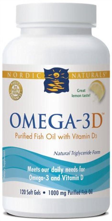 奪う悪因子スクリーチNordic Naturals オメガ 3D レモン フレーバー 120 ソフト ジェル