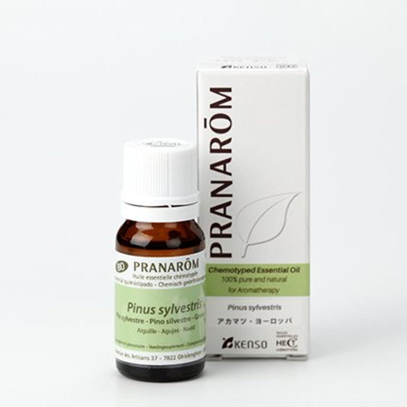 アカマツ?ヨーロッパ 10ml プラナロム社エッセンシャルオイル(精油)樹木系ミドルノート