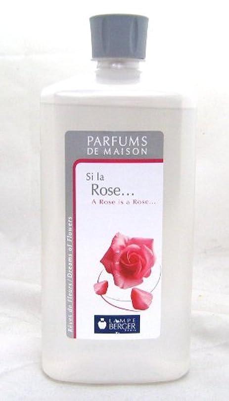 懐スカープ不条理ランプベルジェ フランス版 1000ml アロマオイル シラローズ Si la rose