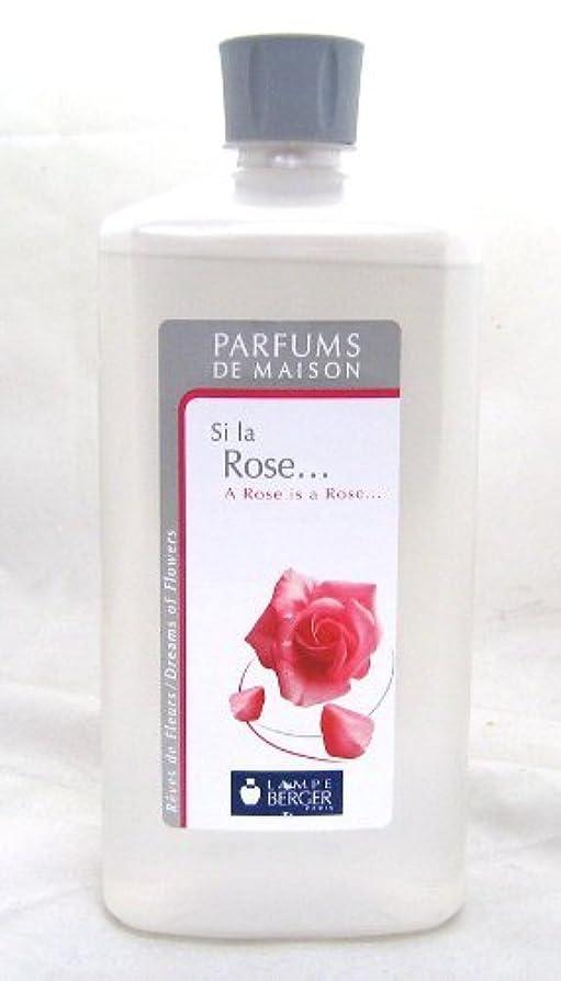 疑い前進読書ランプベルジェ フランス版 1000ml アロマオイル シラローズ Si la rose