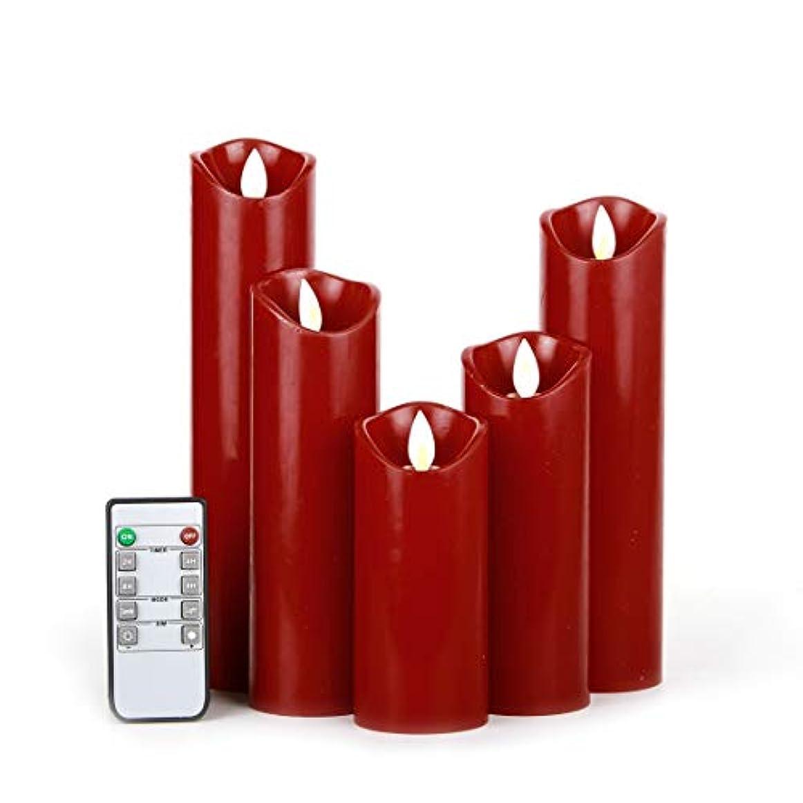 耕す立場私達Kitch Aroma 揺らぐ炎 LED フレイムレスキャンドル led キャンドルライト リモコン専用リモコン付き自動消灯タイマー 癒し 雰囲気 (5点セット) ローズレッド