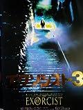 エクソシスト3(字幕スーパー版) [VHS]