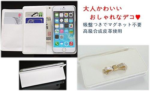 Panasonic パナソニック LUMIX Phone P-02D docomo 手帳型カバー 合成皮革 ホワイト 吸盤つき マグネットなし フラップなし カードポケット付