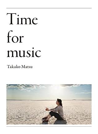 Time for music(初回生産限定盤)(DVD付)