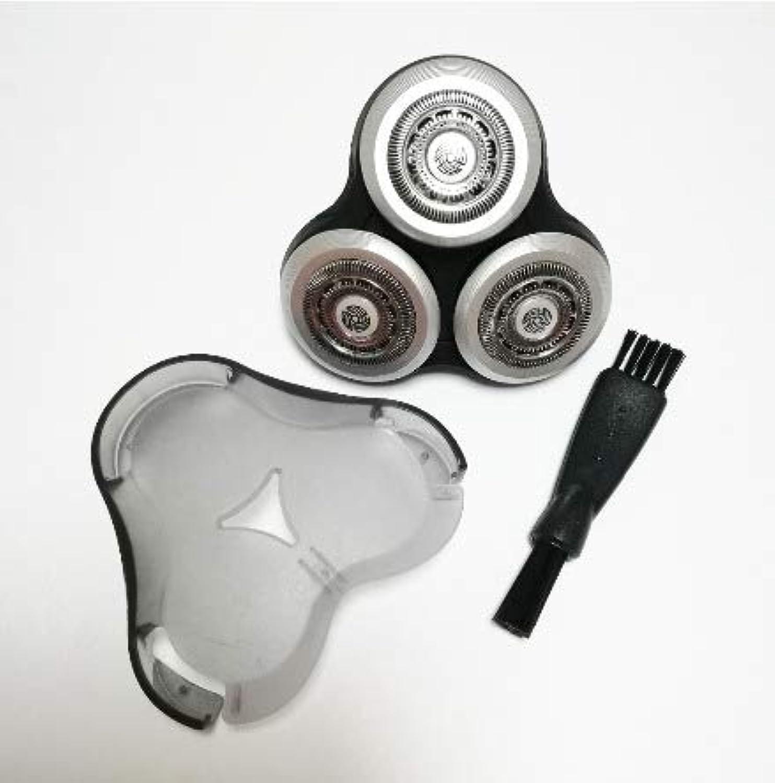 ルビーバッチ耐えられるフィリップス対応 替え刃 シェーバーヘッド 互換品 RQ10 RQ11 RQ12 RQ32 S9000 PHILIPS 交換品