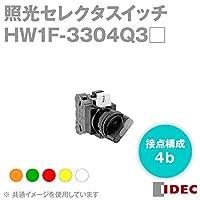 IDEC (アイデック/和泉電機) HW1F-3304Q3Y 照光セレクタスイッチ (φ22) (45°-3ノッチ) (4b) (定格: AC/DC12V) (黄) NN