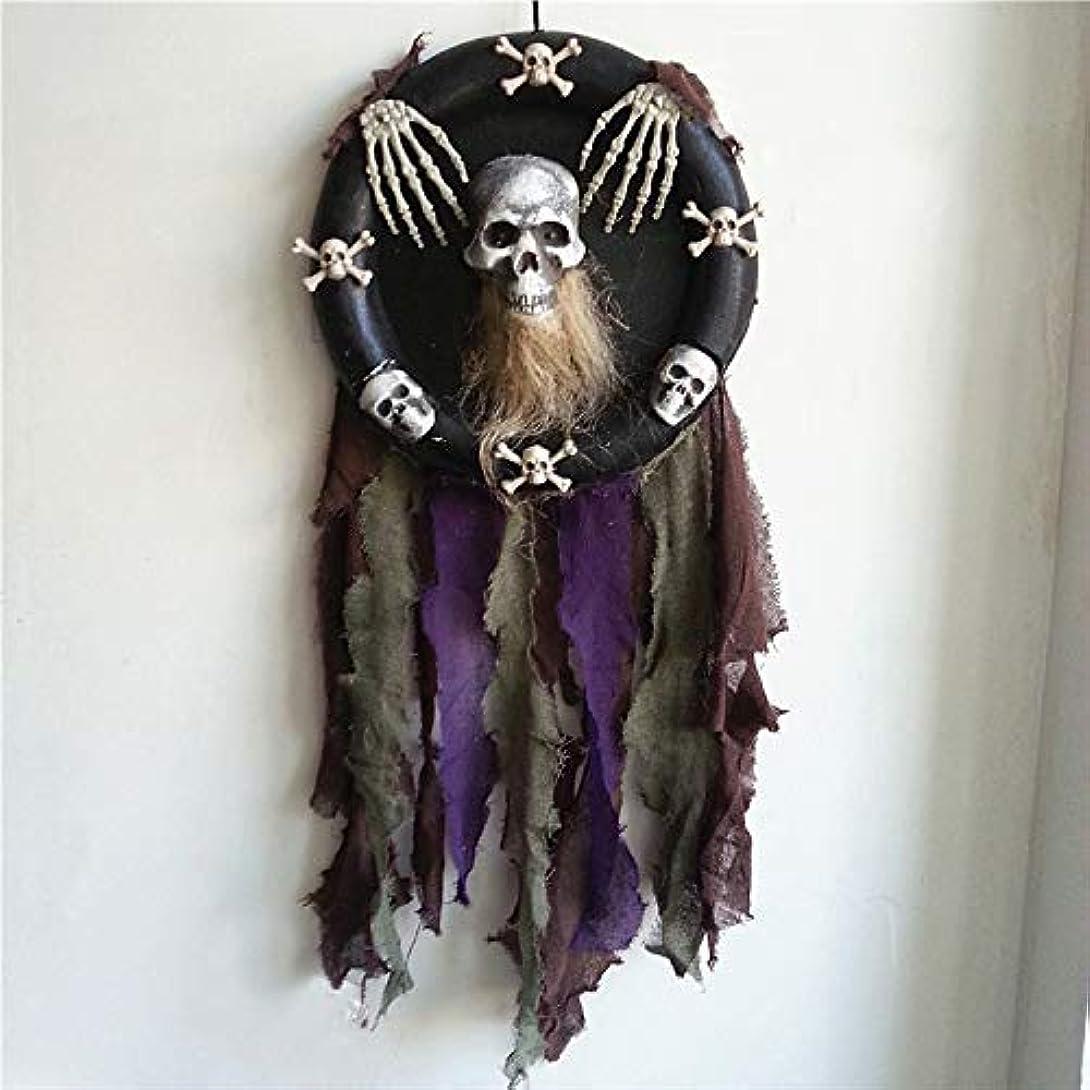 顕著デイジーはさみETRRUU HOME ハロウィン小道具バーお化け屋敷秘密の部屋ホラースカルディスクペンダント写真装飾品
