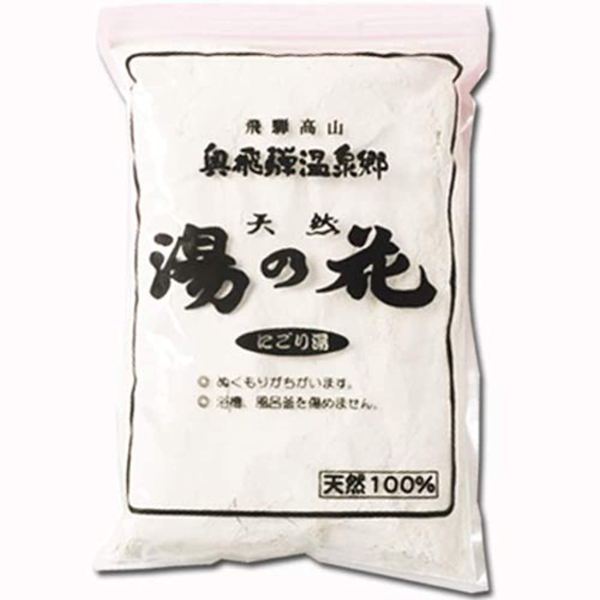 ハリケーンまた明日ねスキニー天然湯の花 (業務用) 1kg (飛騨高山温泉郷 にごり湯)