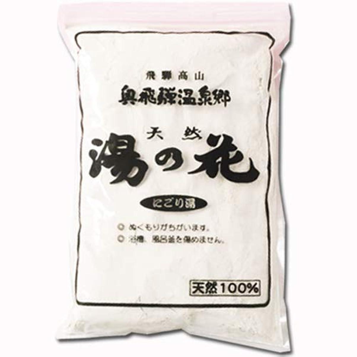 社説不透明な一回天然湯の花 (業務用) 1kg (飛騨高山温泉郷 にごり湯)
