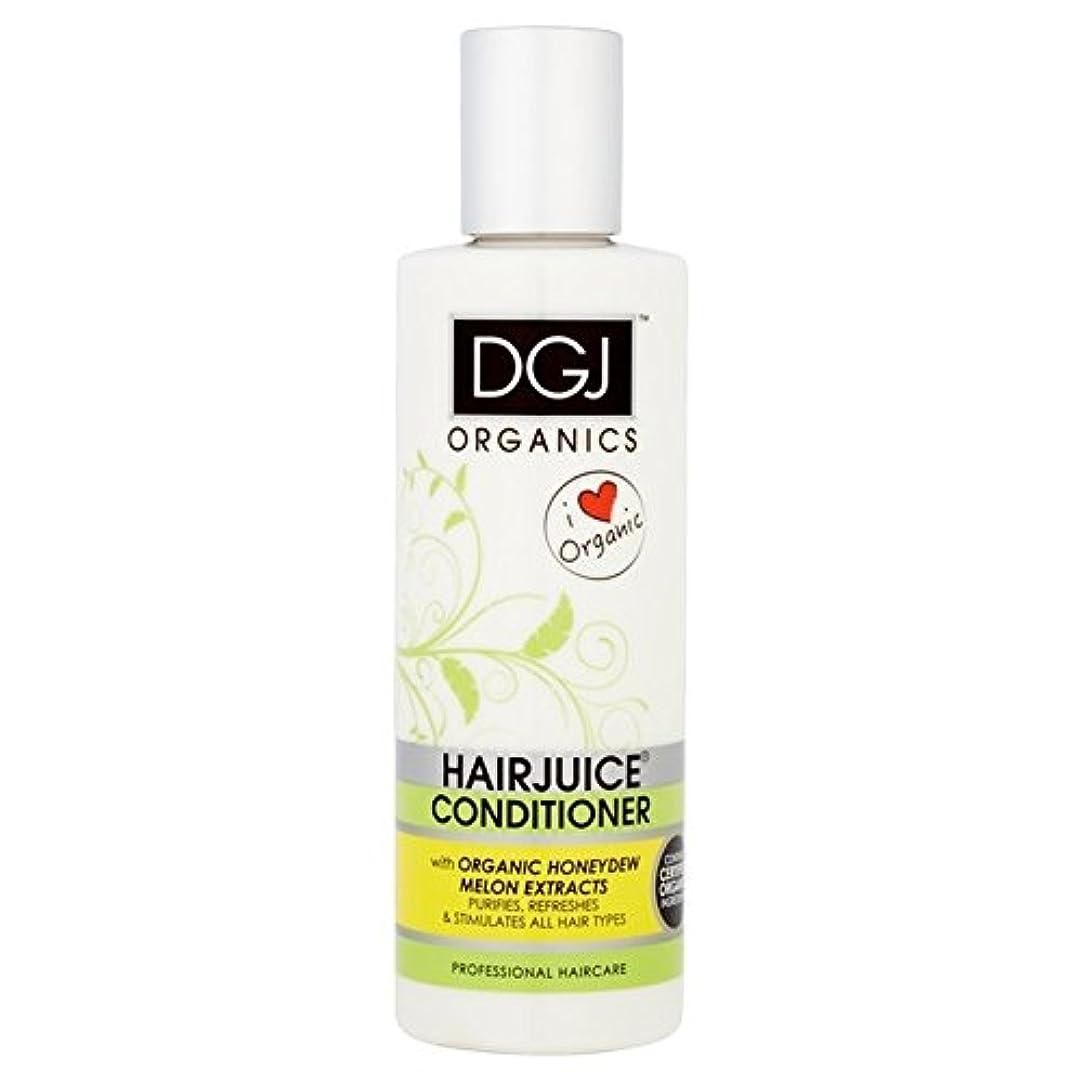 シガレット復活させる強いDGJ Organic Hairjuice Melon Conditioner 250ml - 有機メロンコンディショナー250 [並行輸入品]