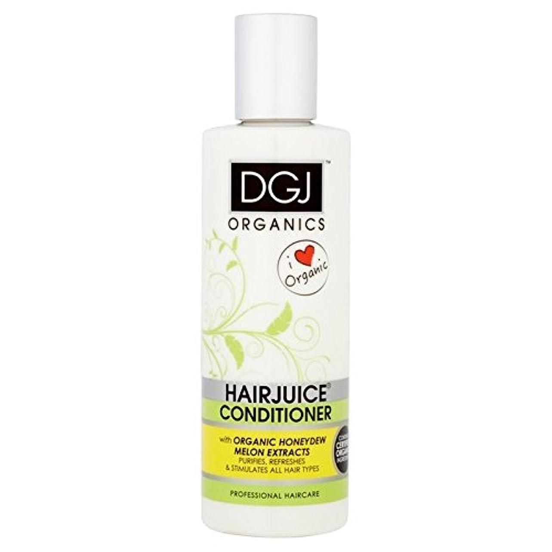 契約アジャ子羊DGJ Organic Hairjuice Melon Conditioner 250ml (Pack of 6) - 有機メロンコンディショナー250 x6 [並行輸入品]