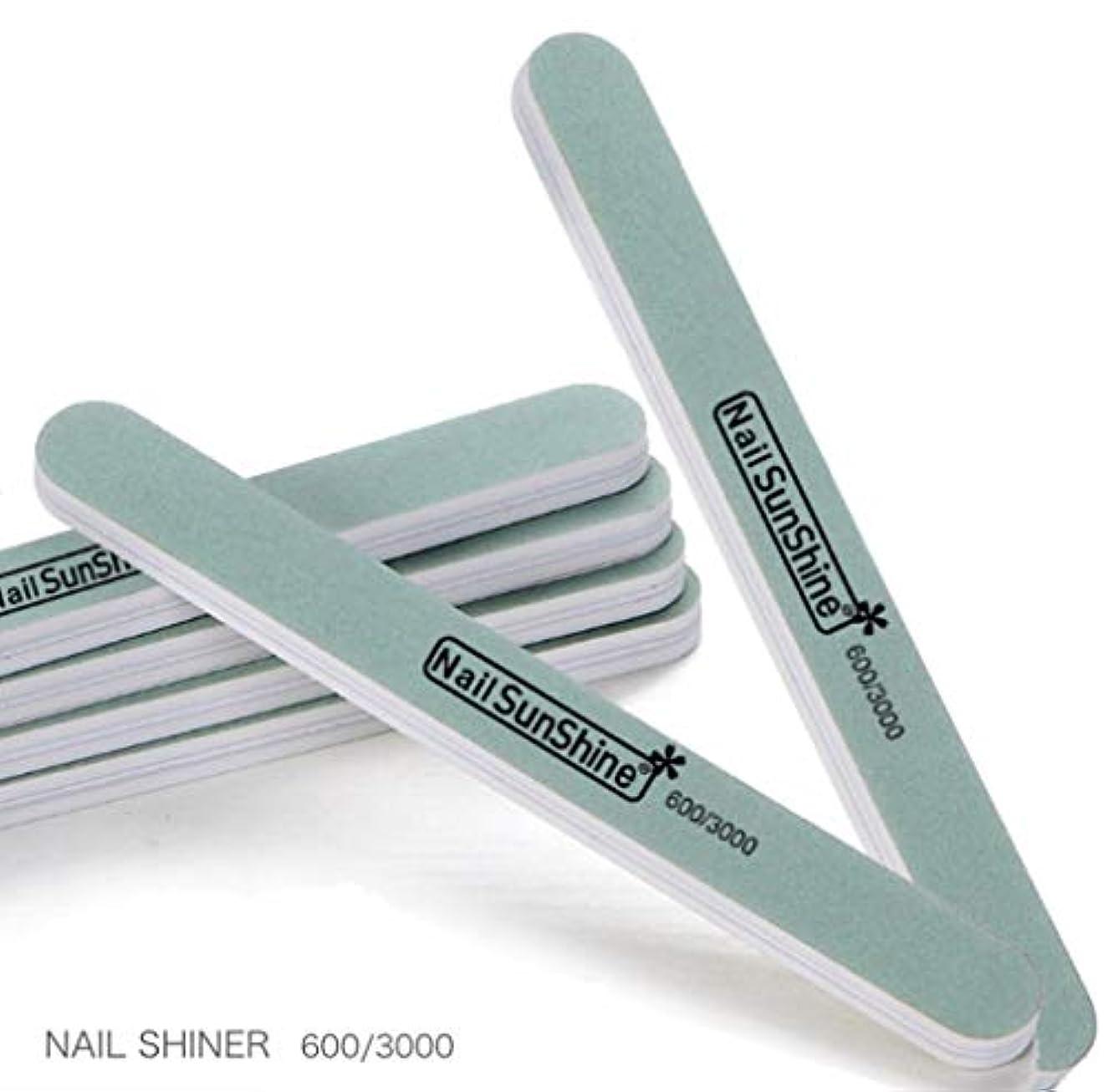 体現する気体の縞模様のBEATON JAPAN 爪磨き ネイル ファイル シャイナー バッファー 600/3000 ネイルケア 10本セット