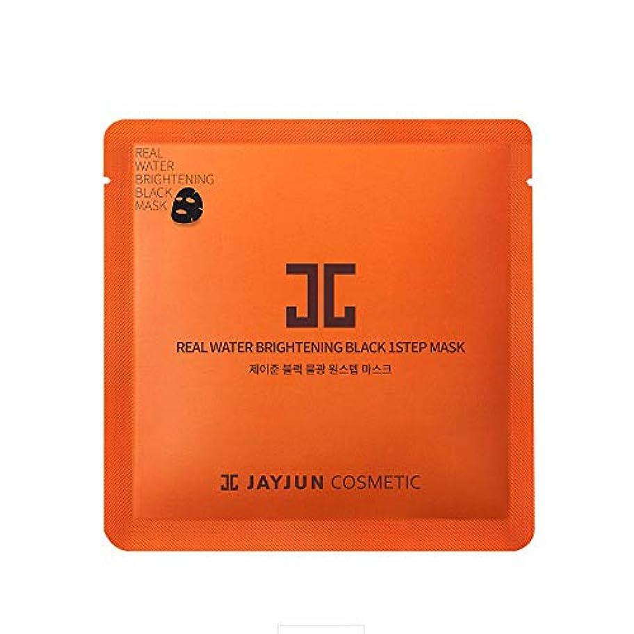 モードリン伸ばす可能性Jayjun(ジェイジュン) ブラックツヤ感(ムルガン)ワンステップマスク5枚セット