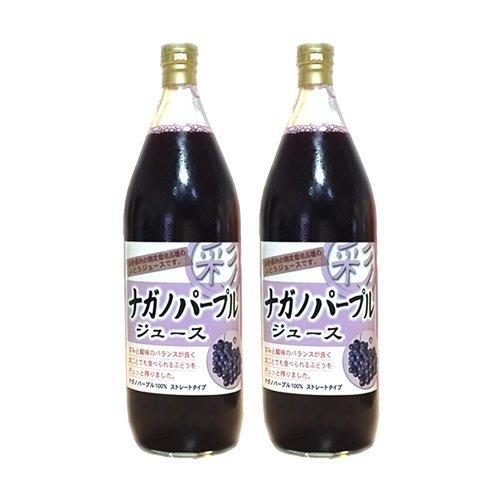 Su-eat 高級ぶどう ナガノパープルジュース 1L×3本セット 長野県産