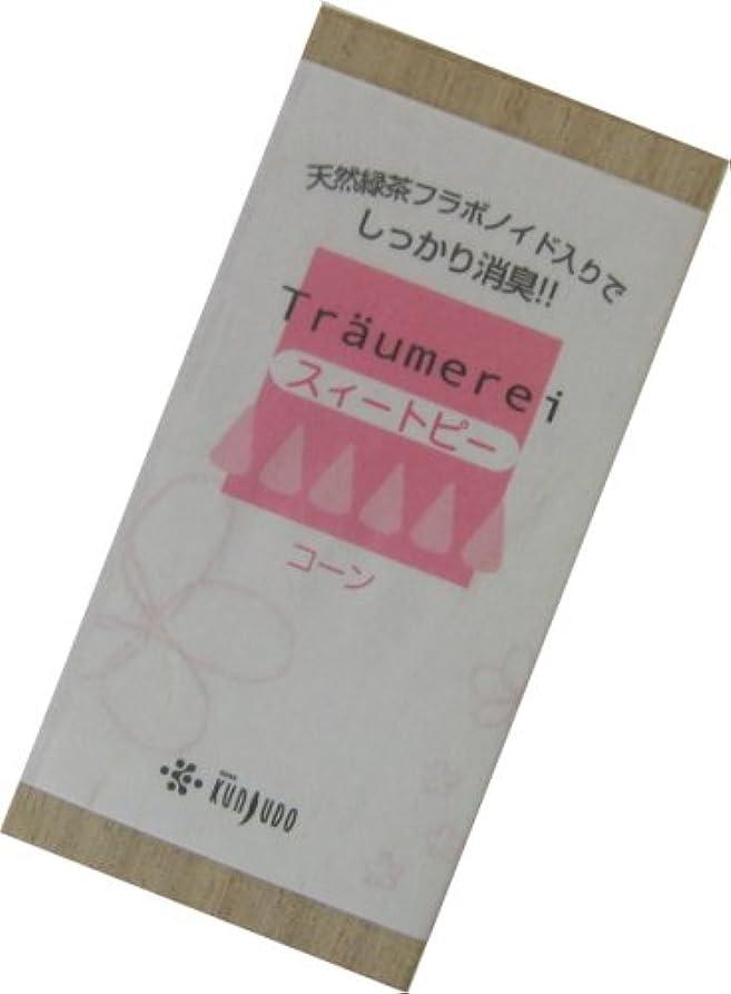 花束リクルート文房具トロイメライ 桐箱 コーン スイートピー