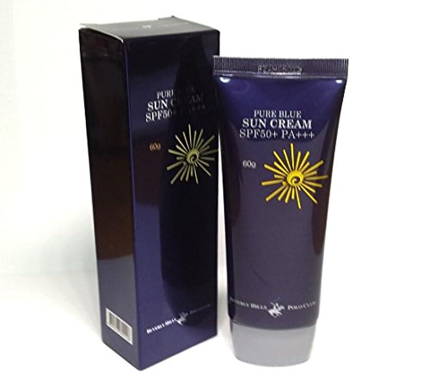 変更ハイキングに行く汚染[BEVERLY HILLS POLO CLUB] ピュアブルーサンクリームSPF50 + PA +++ 60g X 1ea / 韓国化粧品 / Pure Blue Sun Cream SPF50+ PA+++ 60g...