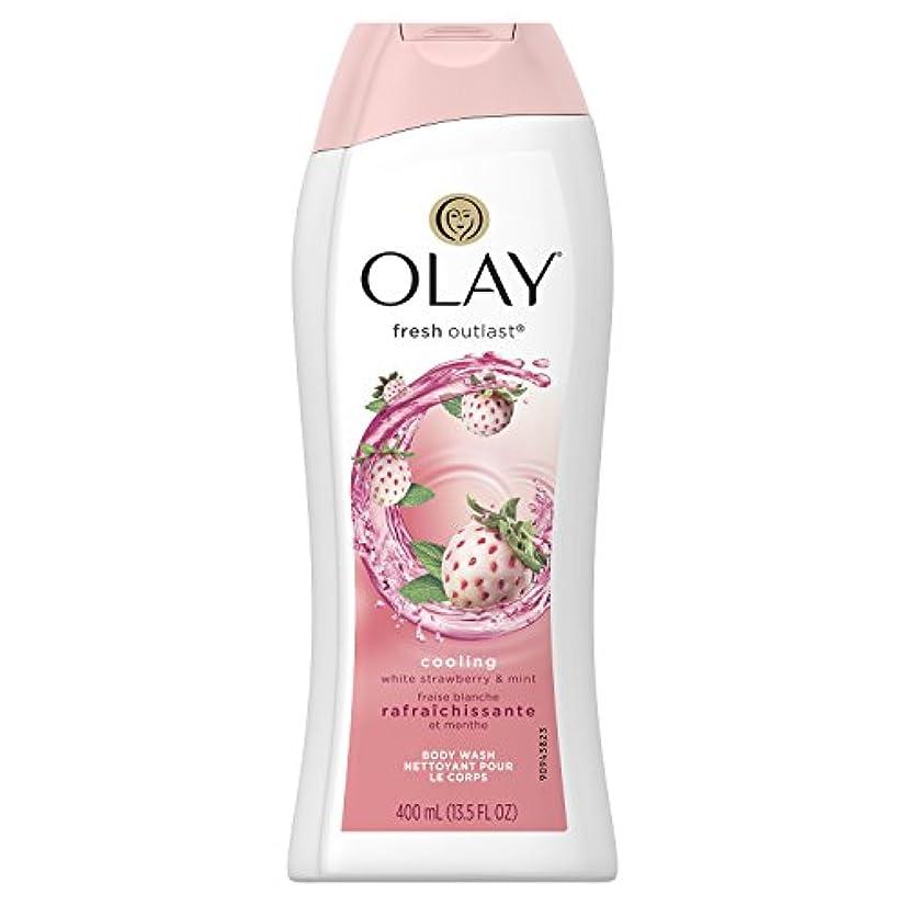 価値コークス小説家Fresh Outlast Body Wash Cooling white Strawberry & Mint