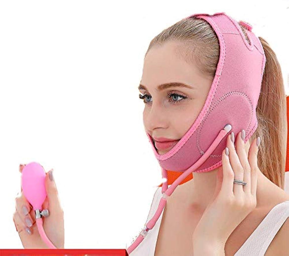 サンダーキャンベラボランティアNICE顔修正ベルト-薄い顔マスク睡眠薄い顔美容サウナータ顔顔帯あごに行く法パターン顔V顔ユニセックス、ピンク