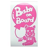 ピンク(桃色) 犬 ヨークシャテリア ネクタイ 風船 Baby on board ベビーオンボード ステッカー 窓ガラス用シールタイプ 車 戌 干支 動物