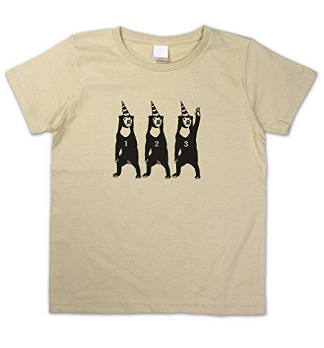 [ショコレイル] Tシャツ マレーグマ 3Color (レディースL, クリーム)