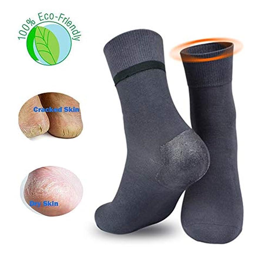 ビルダー邪魔する強化かかとアンチクラッキングソックスメンズアンチ足乾燥ひび割れ口蓋シリコーン保湿ルースコットンソックス