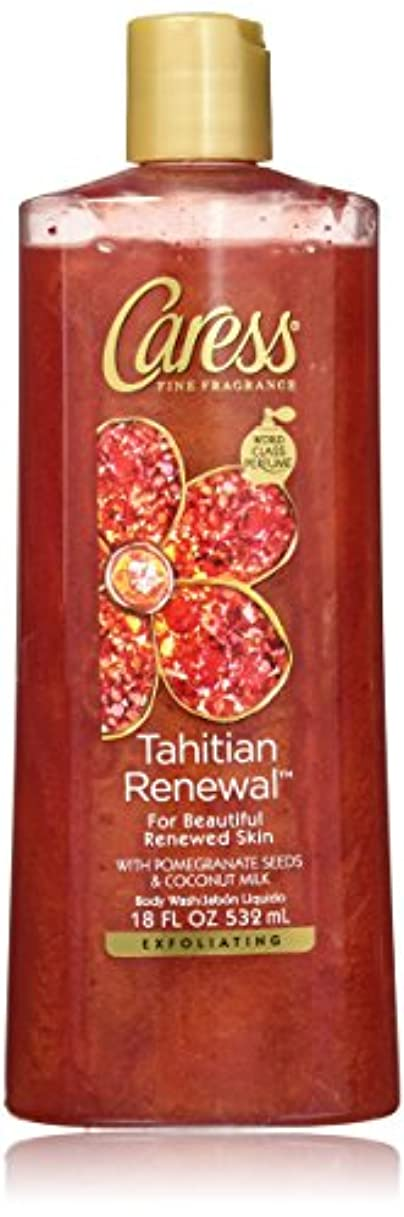 魅力的髄付き添い人Caress Body Wash, Tahitian Renewal 18 fl oz (532 ml)