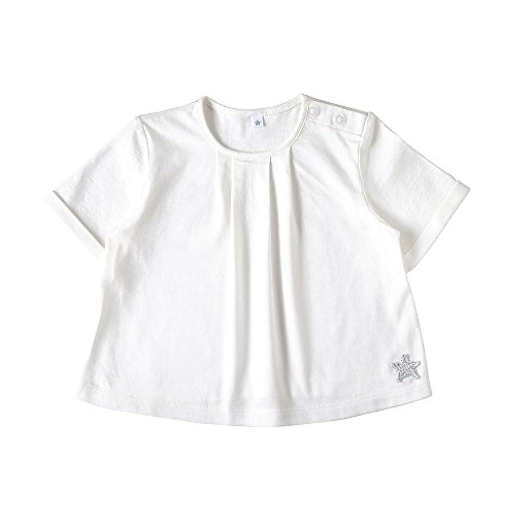 損傷モス道路を作るプロセス[10mois(ディモワ)] オーガニック Tシャツ ホワイト 90cm