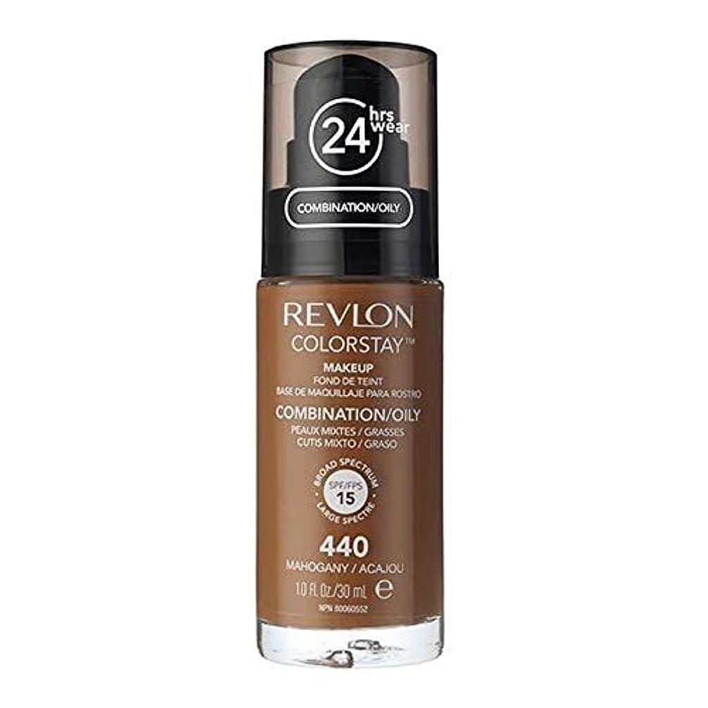 ハチひどい巨大な[Revlon ] レブロンColorstayの基盤コンビオイリー肌のマホガニー - Revlon Colorstay Foundation Combi Oily Skin Mahogany [並行輸入品]