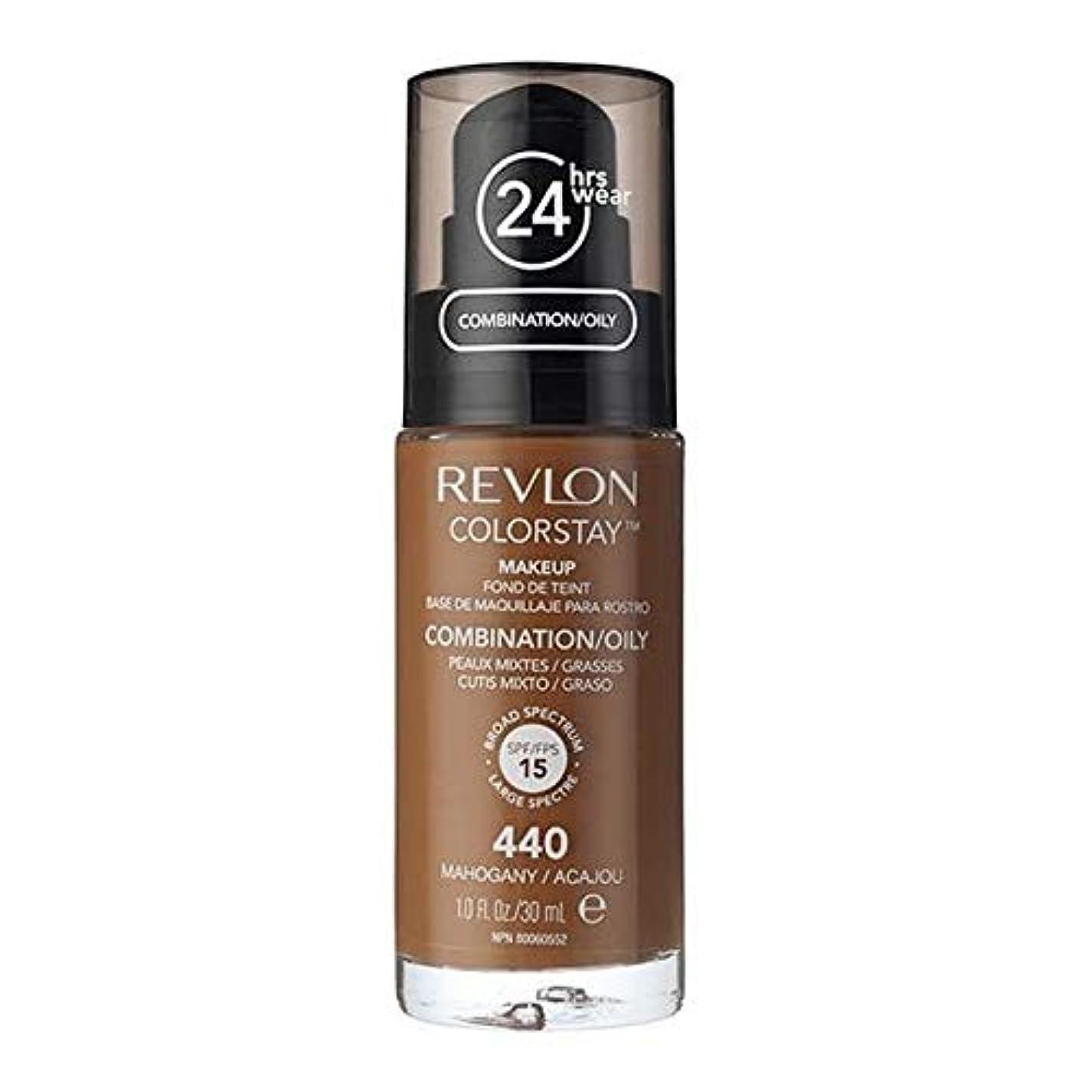 苦しみ熱狂的な大工[Revlon ] レブロンColorstayの基盤コンビオイリー肌のマホガニー - Revlon Colorstay Foundation Combi Oily Skin Mahogany [並行輸入品]