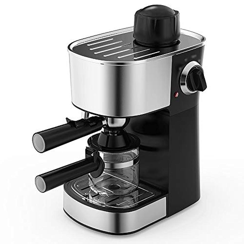 写真撮影リストジョガーコーヒーメーカー 全自動 エスプレッソマシン 従来のポンプのコーヒーマシン - イタリアスモールミニホームのコーヒーマシン、高圧5Bar、メタルボイラー高速暖房、PP安全素材、シルバー