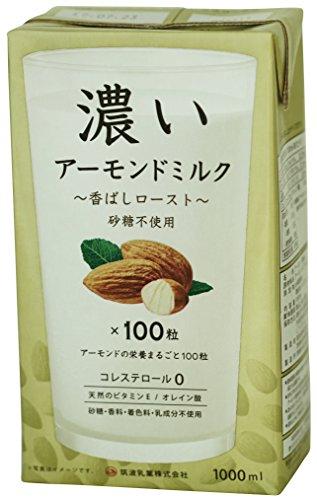 筑波乳業 濃いアーモンドミルク1000ml (香ばしロースト・砂糖不使用)
