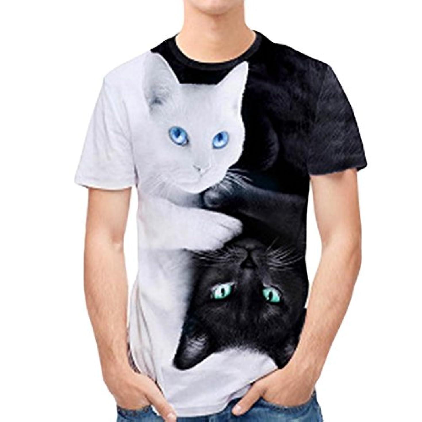 空港振る接地Hanaturu(ハナツル) メンズ 半袖 Tシャツ 3Dプリント 狼柄 ストリート ダンス用 旅行 部活 友達お揃い 格好いい プレゼント M-2XL