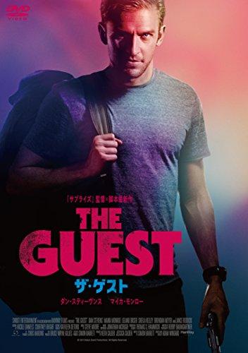 ザ・ゲスト スペシャル・プライス [DVD]の詳細を見る