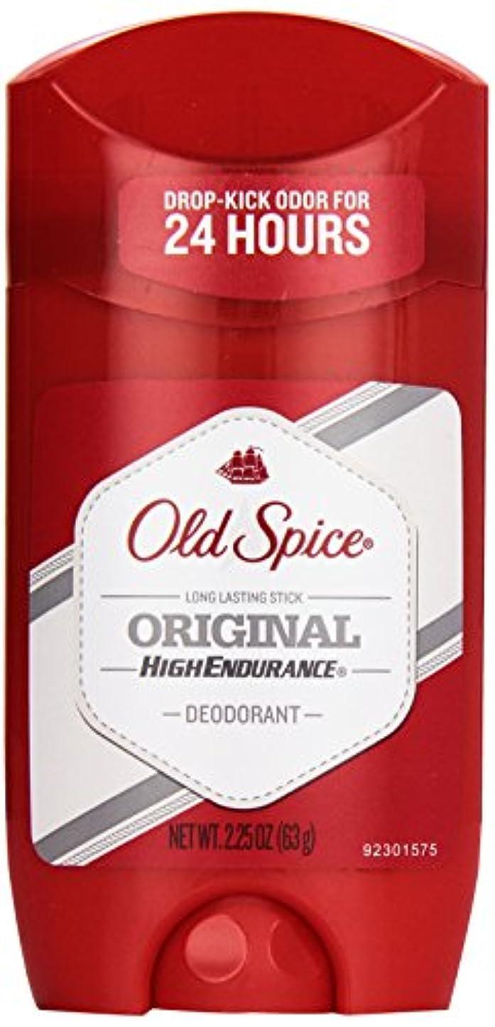訪問レクリエーションジムオールドスパイス Old Spice ハイエンデュランス オリジナル デオドラント スティック 男性用 63g[平行輸入品]