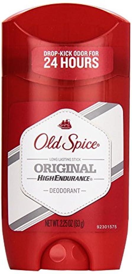 大胆モデレータミスペンドオールドスパイス Old Spice ハイエンデュランス オリジナル デオドラント スティック 男性用 63g[平行輸入品]