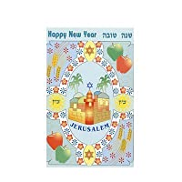 Happy New Year Shana Tova – Star of David over Jerusalem – 6グリーティングカードと封筒per order