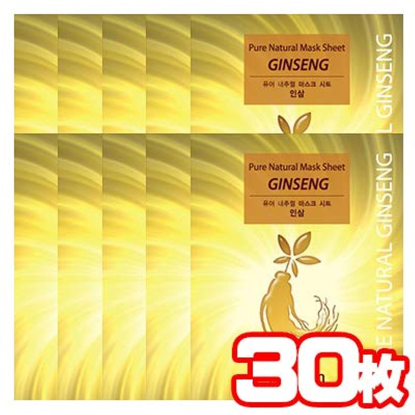 正確電池汚物ザセム ピュア ナチュラル マスクシート 3類 Pure Natural Mask Sheet 20mlx30枚 (高麗人参(30枚))