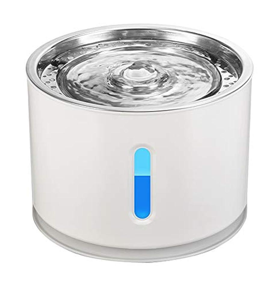 ペット噴水給水装置、カーボンフィルターが付いている理性的なステンレス鋼は軽い水位の窓猫犬水ディスペンサーを導きました-White-18.9*11.5cm