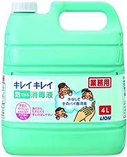 【大容量】キレイキレイ 泡で出る消毒液 4L (指定医薬部外品)