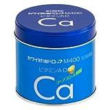 【指定第2類医薬品】カワイ肝油ドロップM400 180粒