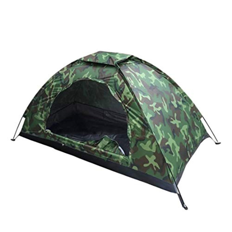 拒絶する葉っぱ発生器Nekovan 屋外レジャー迷彩テントキャンプテントテントギフトテントとサンシェードテント (色 : オレンジ)