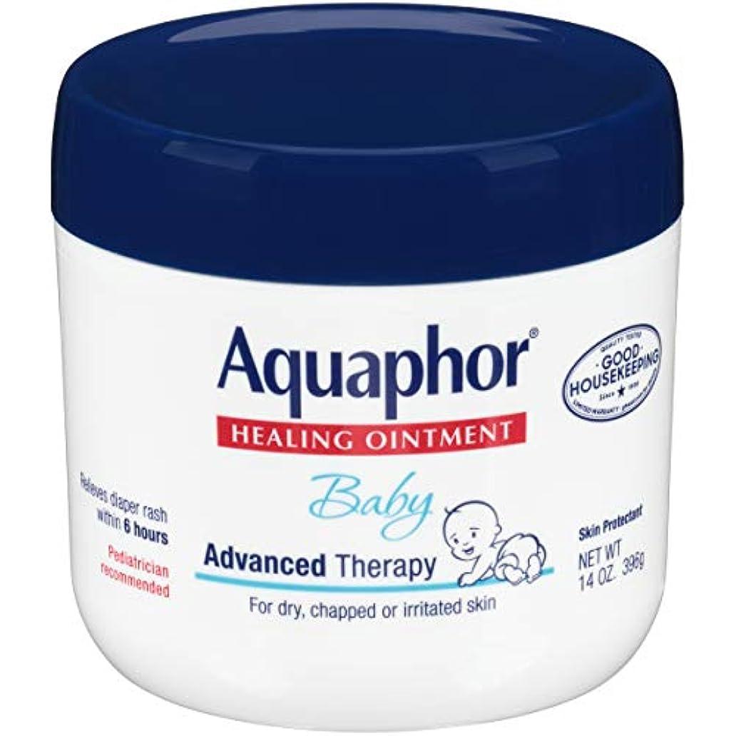 辛なミス困難Aquaphor Baby Healing Ointment Advanced Therapy Skin Protectant