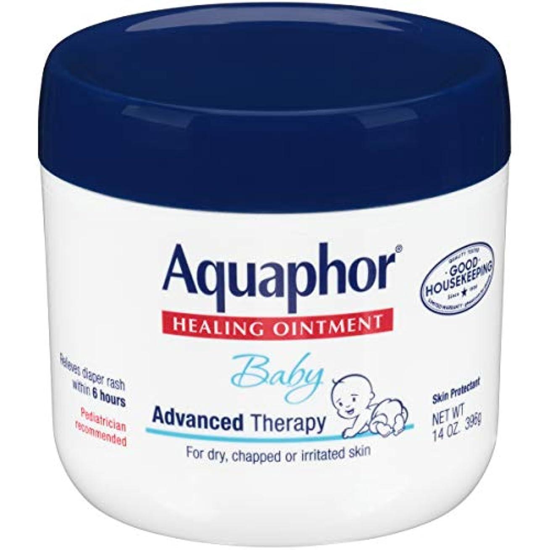 トラブル故障中バラ色Aquaphor Baby Healing Ointment Advanced Therapy Skin Protectant
