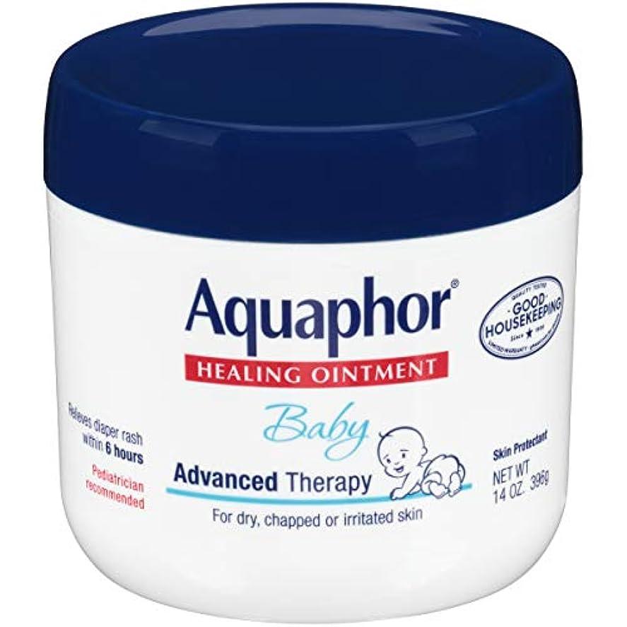 ネスト若者北Aquaphor Baby Healing Ointment Advanced Therapy Skin Protectant
