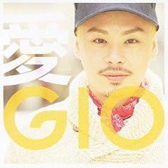 GIO「変わらない記憶 feat. ユンジ」のジャケット画像